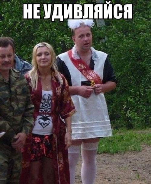 Это Россия, детка! Прикол