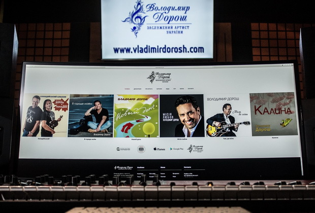Владимир Дорош установил Национальный рекорд и анонсировал старт Всеукраинского концертного тура