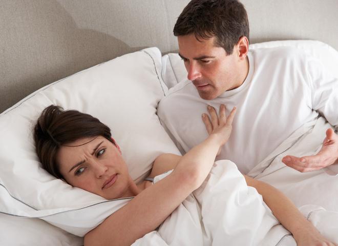 Як натякнути що ти хочеш сексу