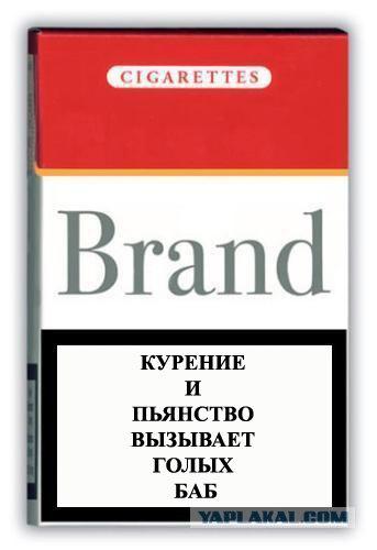 Курение вызывает