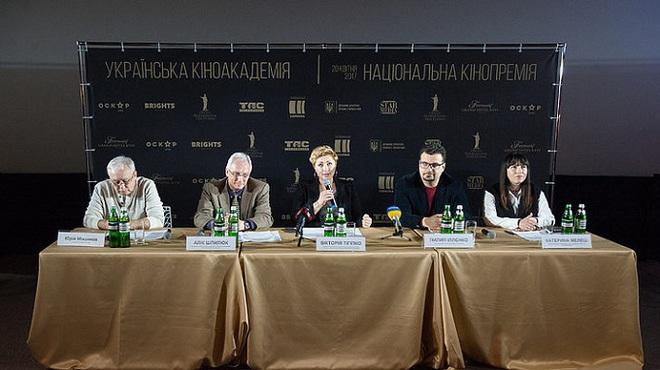 Оргкомитет Украинской Киноакадемии и Первой Национальной Кинопремии