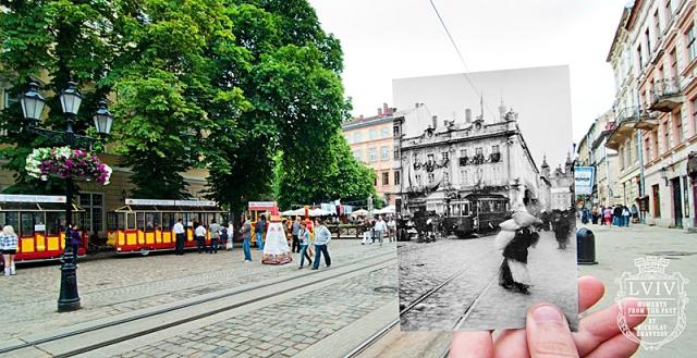 Старинный Львов: Пл. Рынок