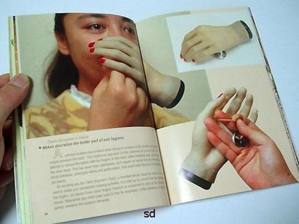 ТОП 15 безумных изобретений японцев