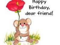 Позитивные открытки ко дню рождения