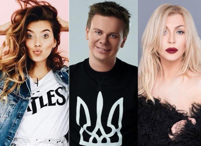 Регина Тодоренко, Дмитрий Комаров, Ирина Билык