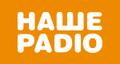 Радио N