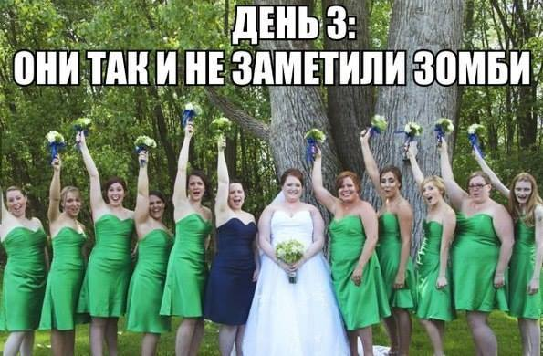 Фото про зомби на свадьбе