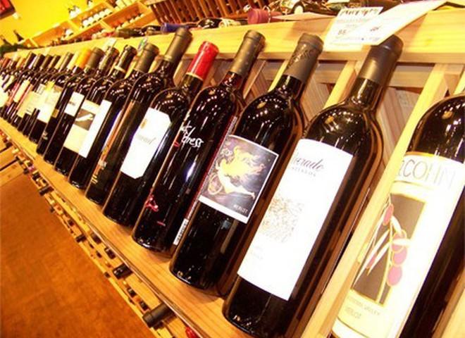 Определены лучшие коллекционные вина 2008 года