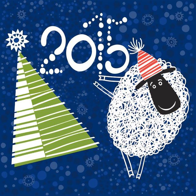 Смешная открытка к Новому году овцы 2015