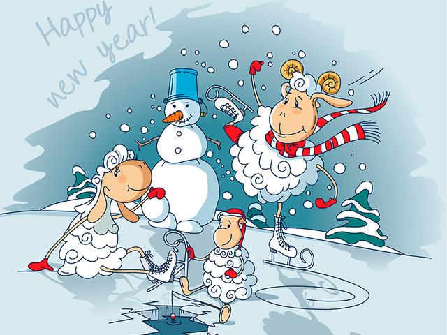 Позитивная открытка к Новому году овцы
