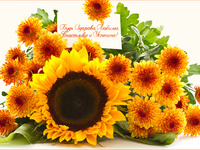 Осенние открытки на день рождения - Поздравления - t 4