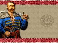 Справжній український козак