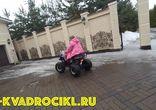Квадроцикл бензиновый в стиле Grizzly ✅ M54-G8+ для детей от 6 лет - п