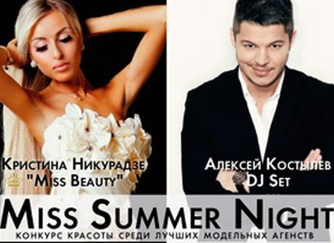 Miss Summer Night