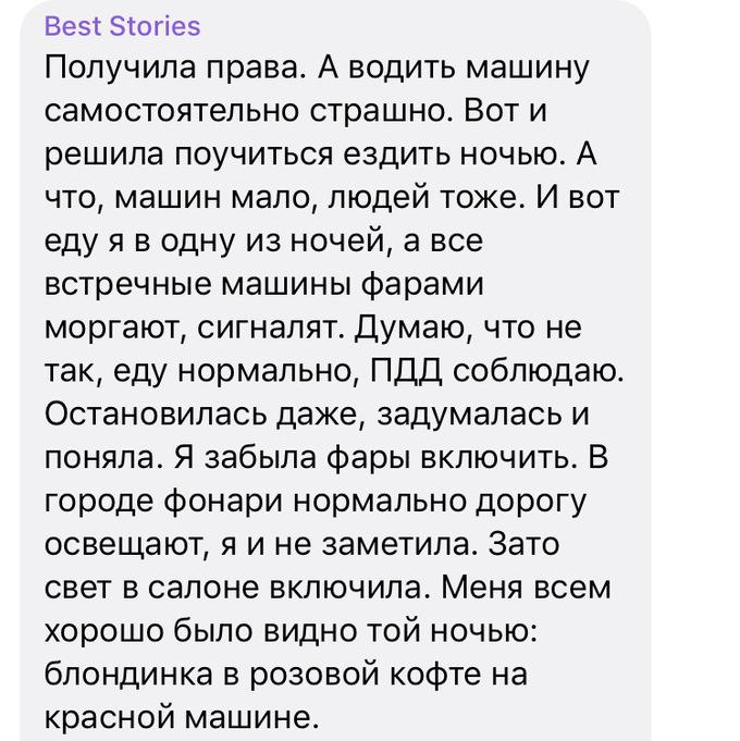 Telegram-каналы
