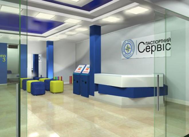 В Киеве открылся самый большой паспортный центр