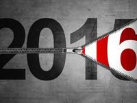 Наступает Новый 2016 год