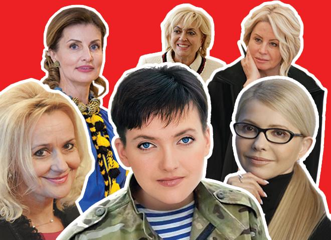 Кто ты из украинских женщин-политиков?