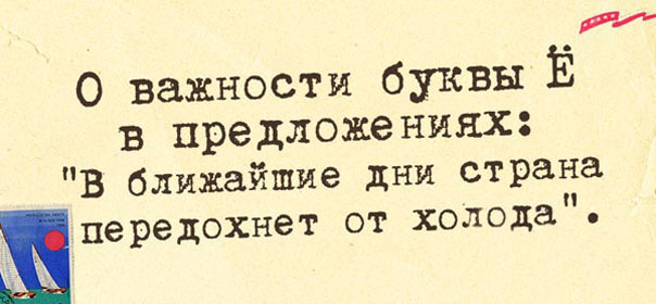 Весёлые картинки с текстом