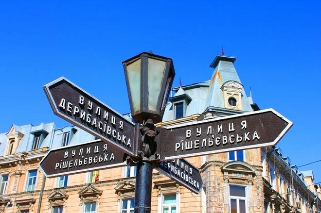 Одеський кінофестиваль 2015: путівник для гостей міста