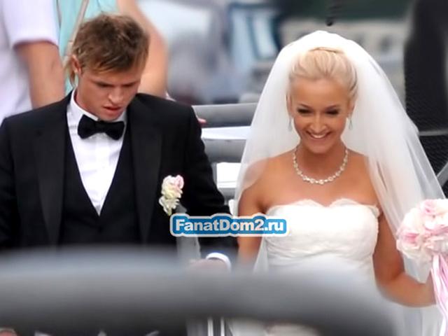 Свадьба Бузовой и Тарасова
