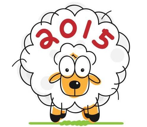 Поздравление с новым годом овцы 2017