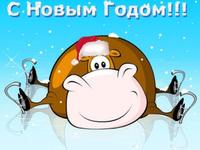 Милая открытка на Новый год быка 2021