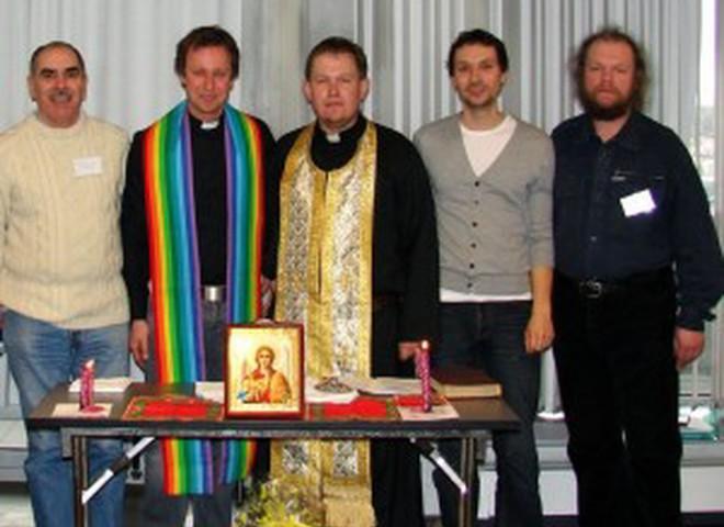 Геи-христиане