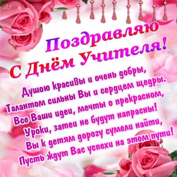 красивые слова для девушки в день знакомства