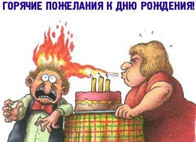 Прикольні привітання з днем народження