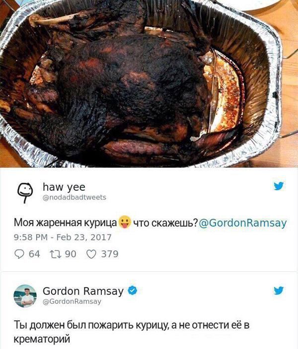 Люди попросили повара Гордона Рамзи оценить их блюда: