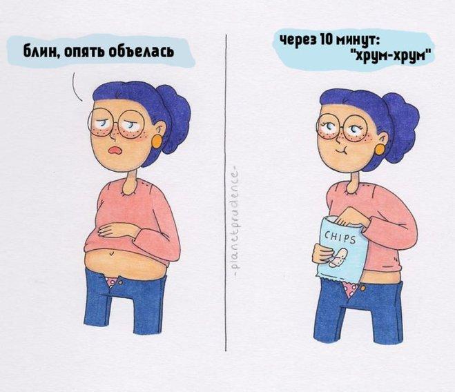 Милые комиксы про женщин от Planet Prudence