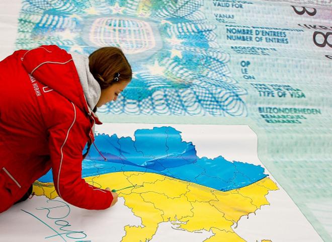 Данія та Ісландія спростили оформлення шенгену для українців