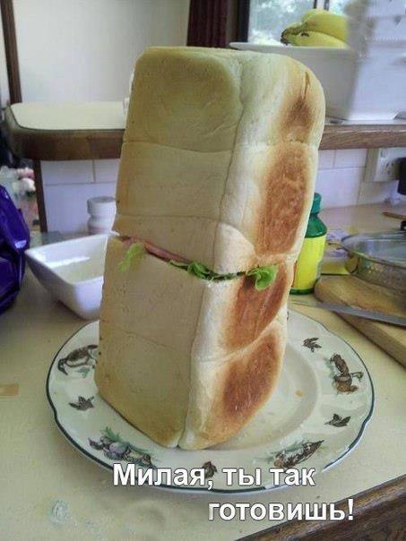 Праздничный бутерброд для двоих