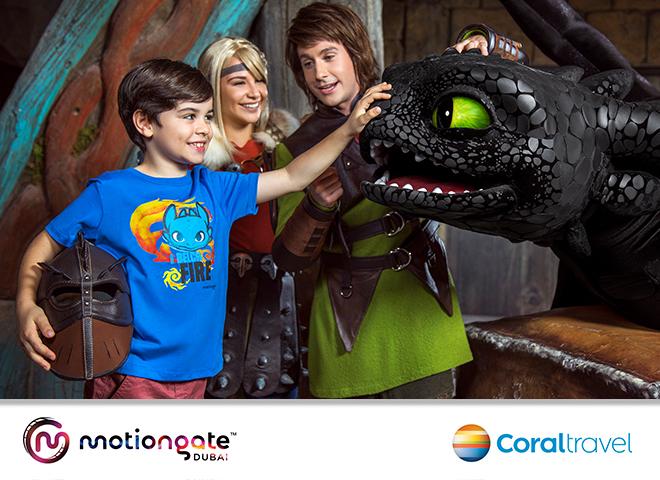 """ОАЭ: """"Как приручить дракона"""" в MOTIONGATE™ Dubai"""