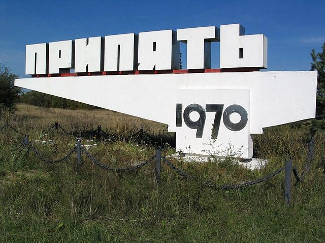 Екскурсії в Прип'ять