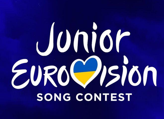 детское Евровидение 2017