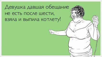 ТОП лучших Atkritok про диету