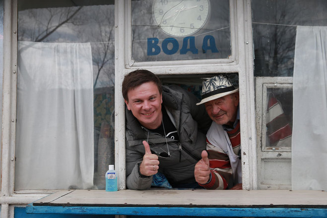 Дмитро Комаров та Іван Васильович Крамар