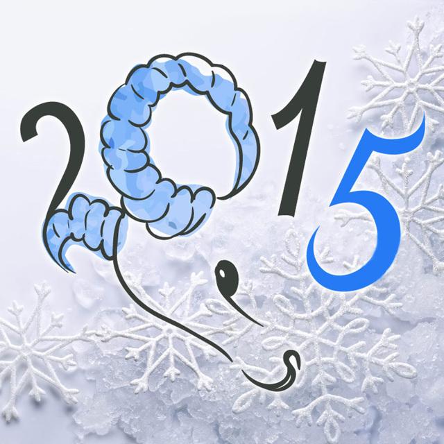 Необычная открытка с Новым годом овцы 2015