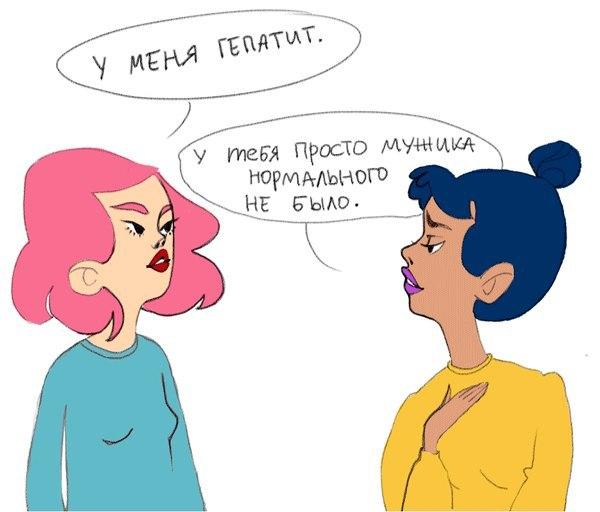 Разговор с умной дамой