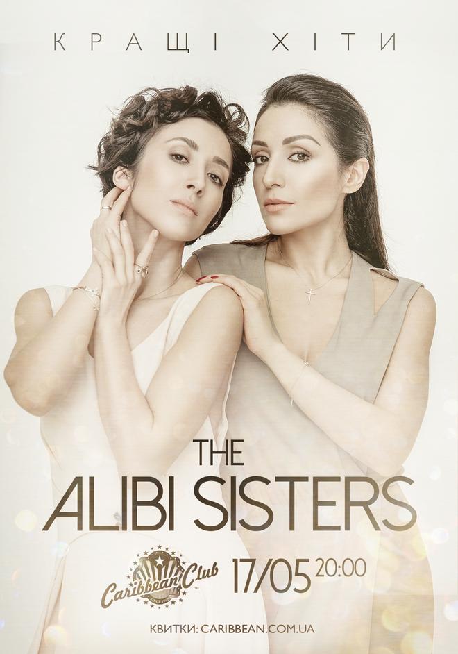 The Alibi Sisters