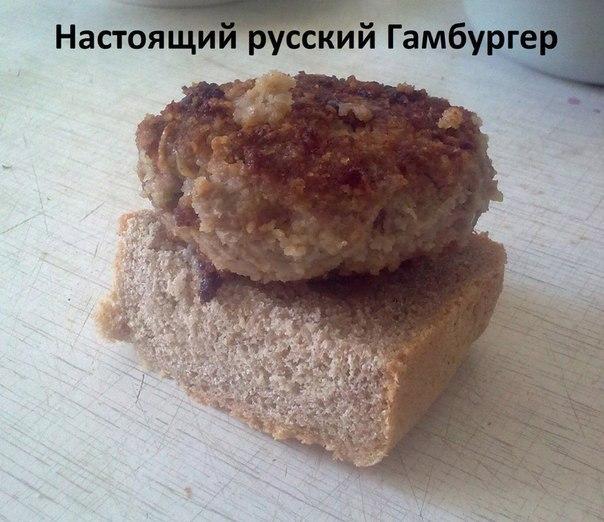 Это вам не Big Mac