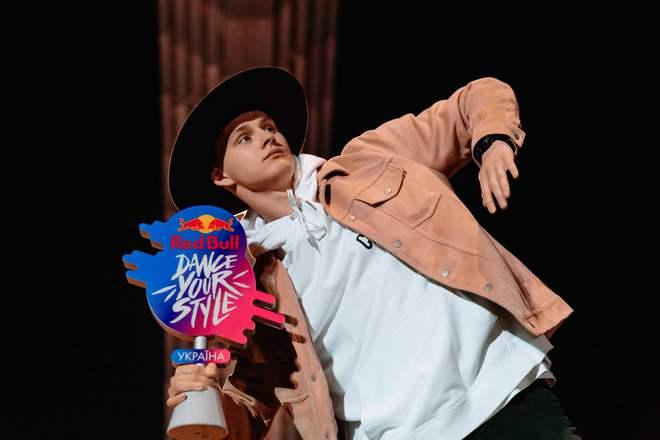 Boogaloo Freak станцует за Украинуна Мировом Финале Red Bull Dance Your Style в Париже