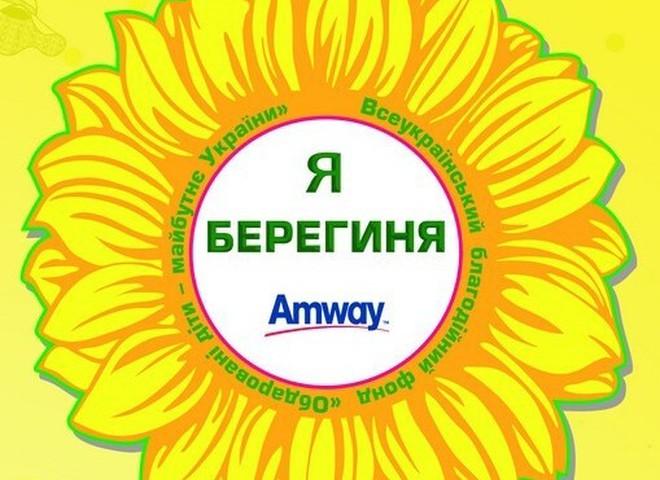 Фонд Влады Прокаевой