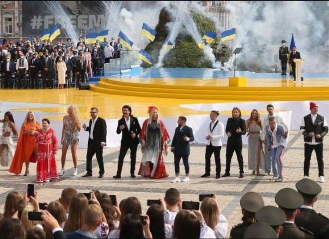 День незалежності України: святковий концерт