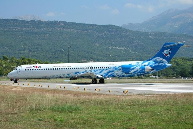 Дешеві авіаквитки за Україну: Khors Air