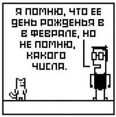 Скачать разговор с котом
