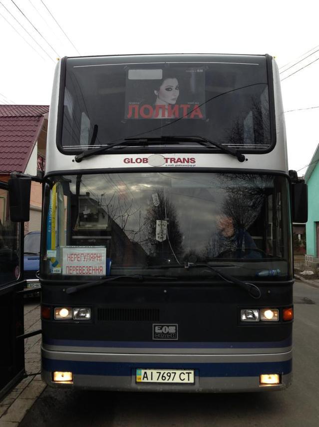 Лолита Милявская в Мукачево