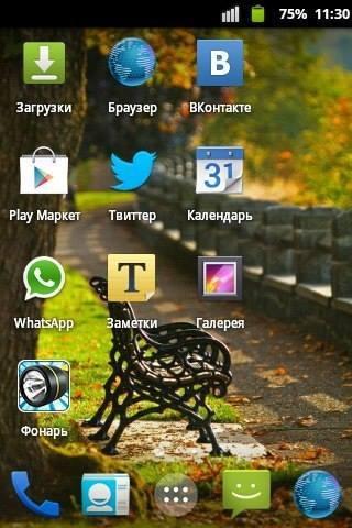 Как смартфон стих написал...Андроид Блок Смартфонович